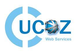 Свой сайт за 10 минут на www.ucoz.ru
