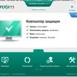 KIS 2012 Kaspersky Internet Security 2012