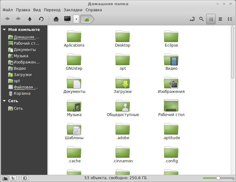 запуск Nemo (файлового менеджера) с правами root (sudo)